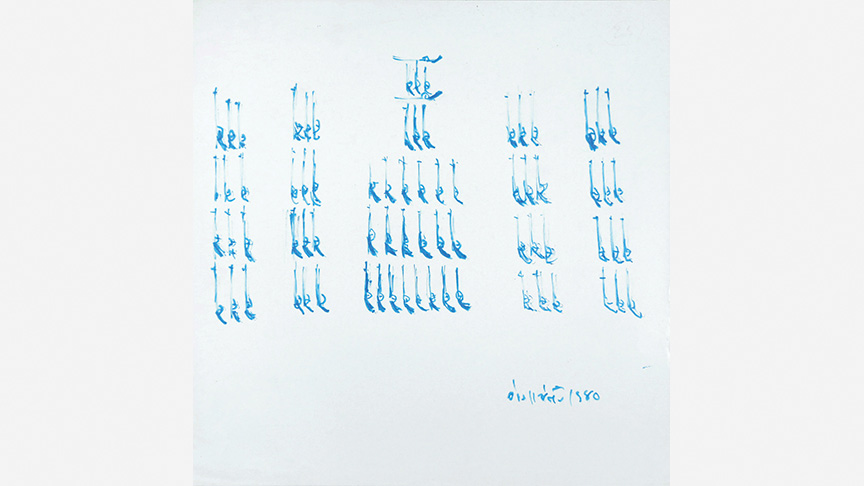 Rifles forming the shape of the Democracy Monument, Bangkok. | Tang Chang | Untitled, 1980. Blue marker on glossy paper | Courtesy of Thip Sae-Tang